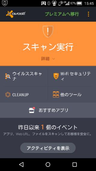 f:id:apicode:20151112160438p:plain
