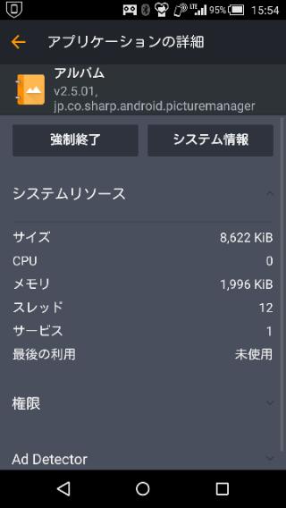 f:id:apicode:20151112161141p:plain