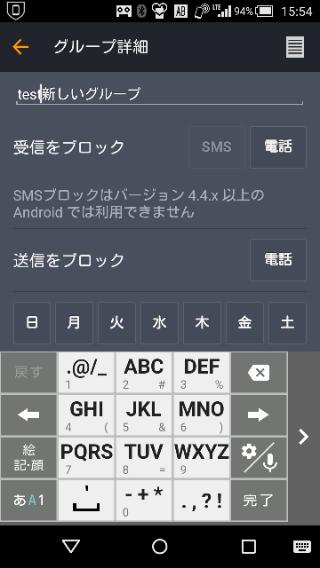 f:id:apicode:20151112161148p:plain
