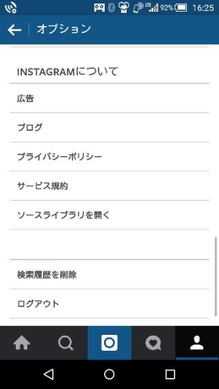 f:id:apicode:20151112162827p:plain