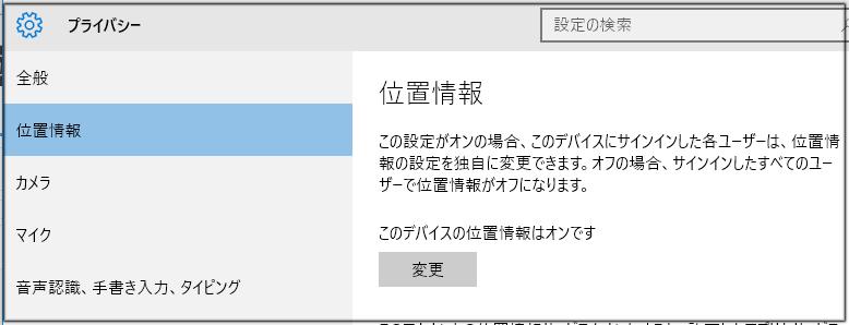 f:id:apicode:20151118185646p:plain