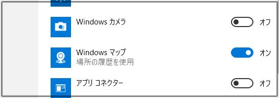 f:id:apicode:20151118185648p:plain