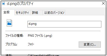f:id:apicode:20151119093725p:plain