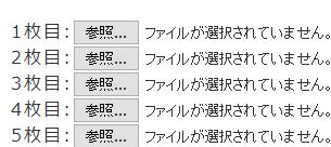 f:id:apicode:20151126183252p:plain