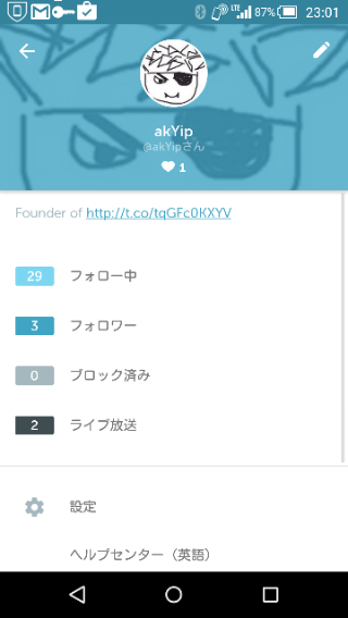 f:id:apicode:20151126230800p:plain