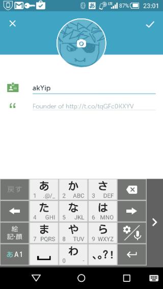 f:id:apicode:20151126230802p:plain