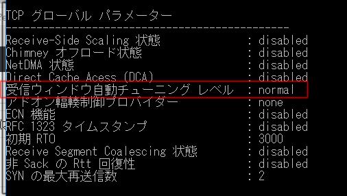 f:id:apicode:20151207090132p:plain