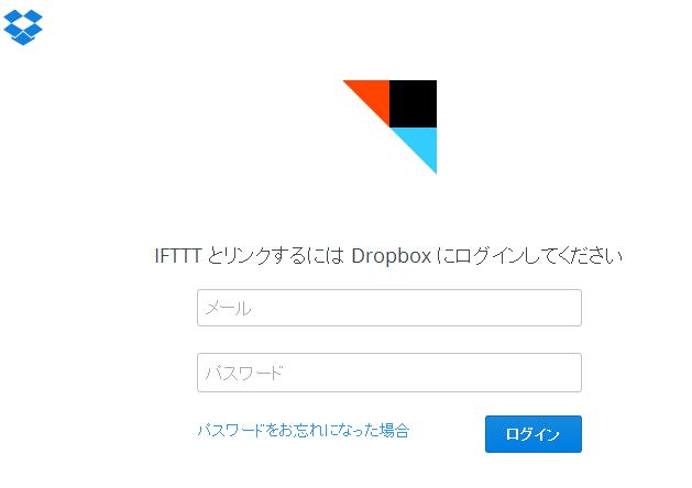 f:id:apicode:20151208162438p:plain