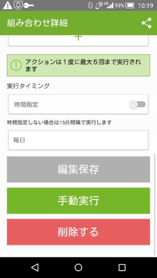 f:id:apicode:20151209103023p:plain
