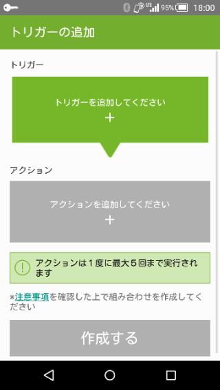 f:id:apicode:20151209181805p:plain