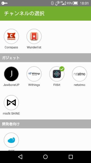 f:id:apicode:20151209181807p:plain