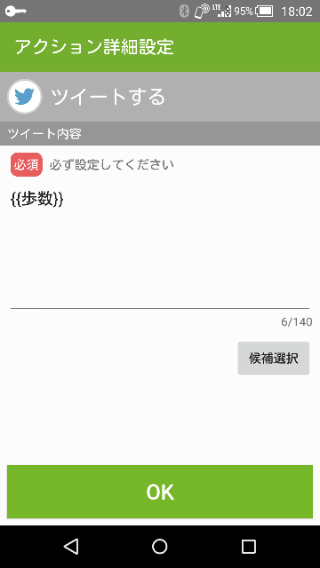 f:id:apicode:20151209181818p:plain