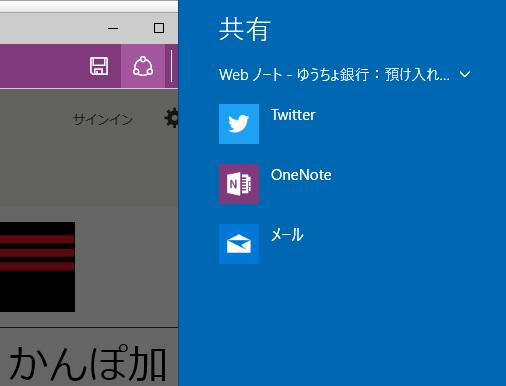 f:id:apicode:20151211104049p:plain
