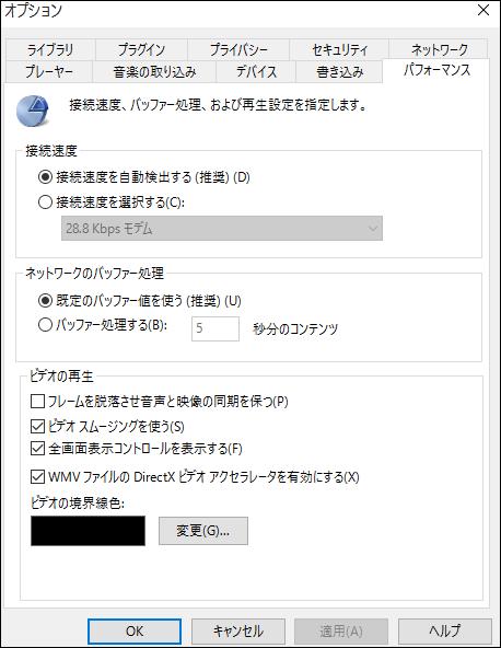 f:id:apicode:20151211165000p:plain