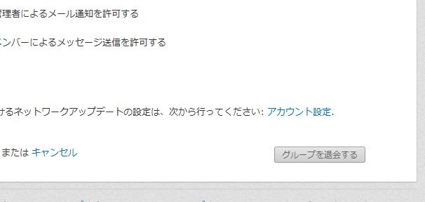 f:id:apicode:20151212182653p:plain