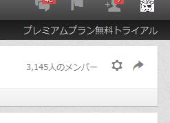 f:id:apicode:20151212182657p:plain