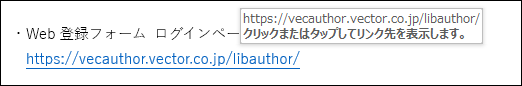 f:id:apicode:20151213101559p:plain