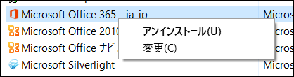 f:id:apicode:20151213155451p:plain