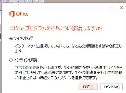 f:id:apicode:20151213155504p:plain
