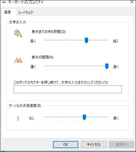 f:id:apicode:20151214095131p:plain