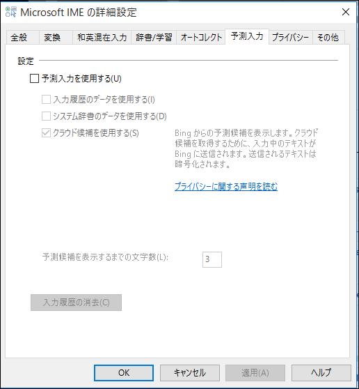 f:id:apicode:20151214100448p:plain