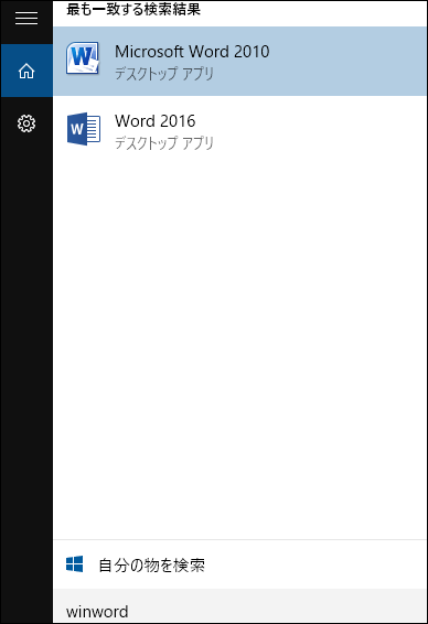 f:id:apicode:20151214110322p:plain