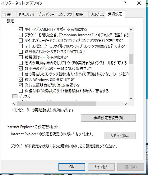 f:id:apicode:20151215103738p:plain