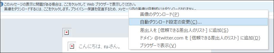 f:id:apicode:20151215104136p:plain