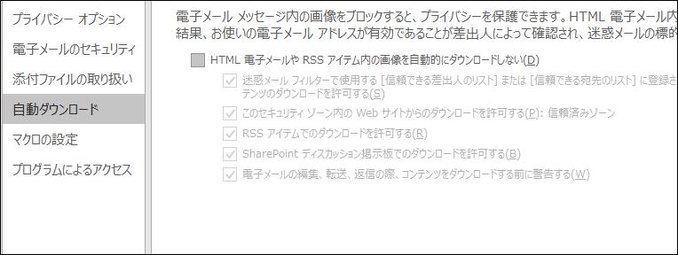 f:id:apicode:20151215104224p:plain