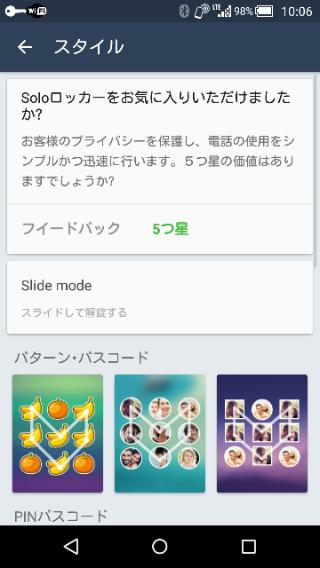 f:id:apicode:20151216190303p:plain
