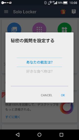 f:id:apicode:20151216190314p:plain