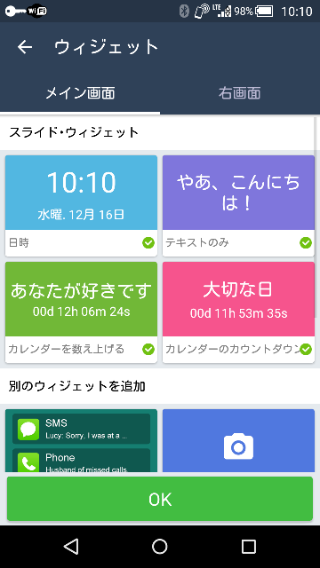 f:id:apicode:20151216190320p:plain