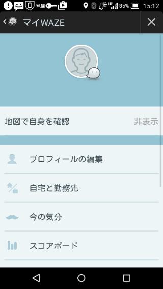 f:id:apicode:20151219154621p:plain