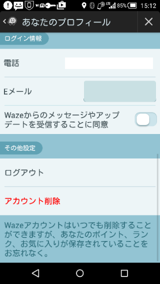 f:id:apicode:20151219154625p:plain