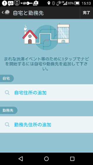 f:id:apicode:20151219154627p:plain