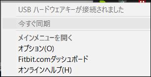 f:id:apicode:20151220114249p:plain