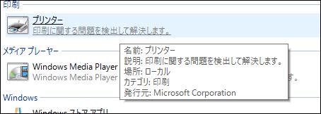 f:id:apicode:20151221101557p:plain