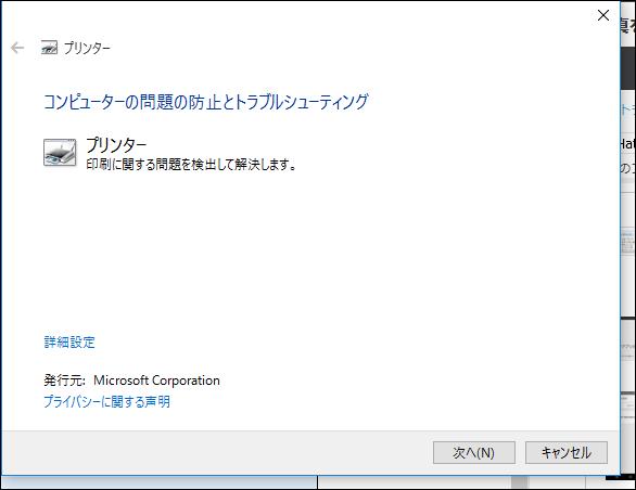 f:id:apicode:20151221101631p:plain