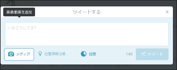 f:id:apicode:20151221105842p:plain