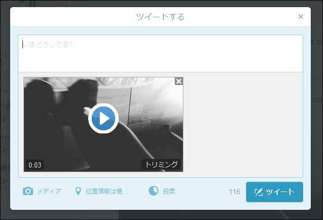 f:id:apicode:20151221105950p:plain