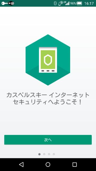 f:id:apicode:20151221210339p:plain