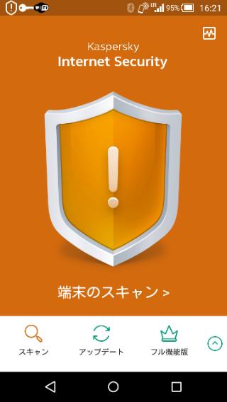 f:id:apicode:20151221210410p:plain
