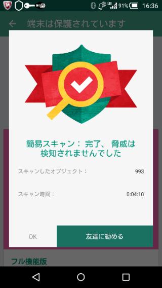f:id:apicode:20151221210447p:plain