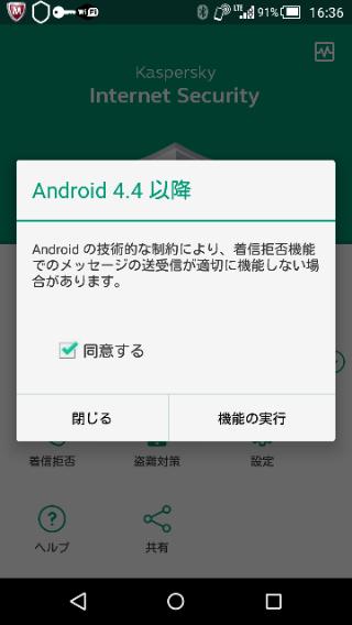 f:id:apicode:20151221210635p:plain