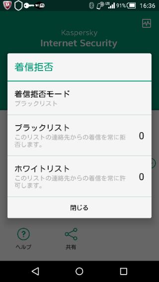 f:id:apicode:20151221210638p:plain