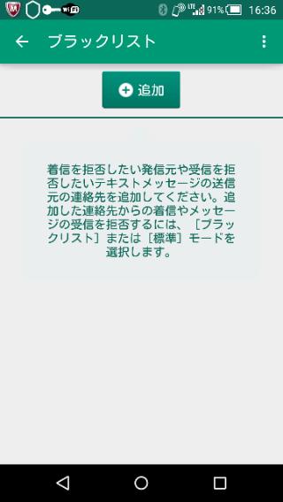 f:id:apicode:20151221210643p:plain