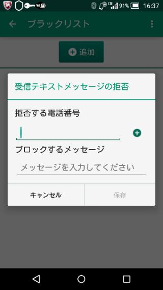 f:id:apicode:20151221210647p:plain