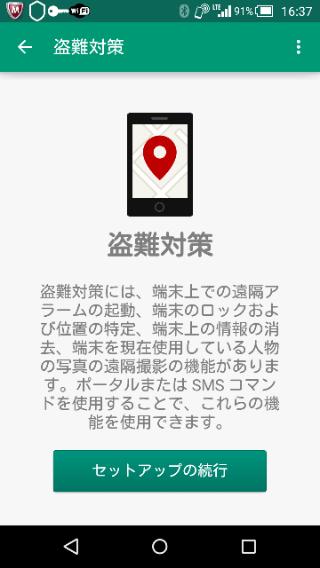 f:id:apicode:20151221210856p:plain