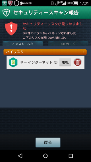 f:id:apicode:20151221223341p:plain
