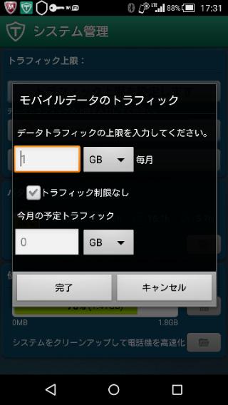 f:id:apicode:20151221230553p:plain